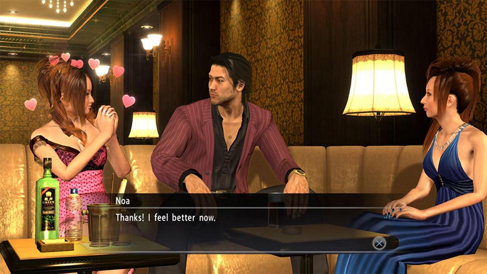 Yakuza 4 Casino