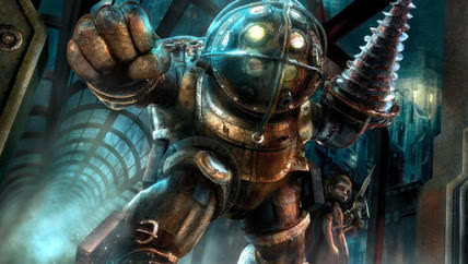 2K Teases Something To Do With BioShock