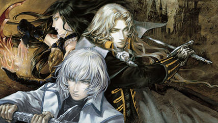 Castlevania: Harmony of Despair Review