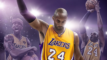 Kobe Bryant to grace the cover of NBA 2K17 Legend Edition