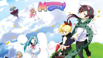 Mamorukun Curse! Review