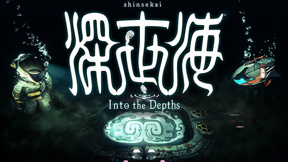 Shinsekai: Into the Depths Review